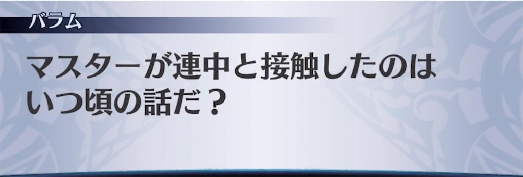 f:id:seisyuu:20211008155921j:plain