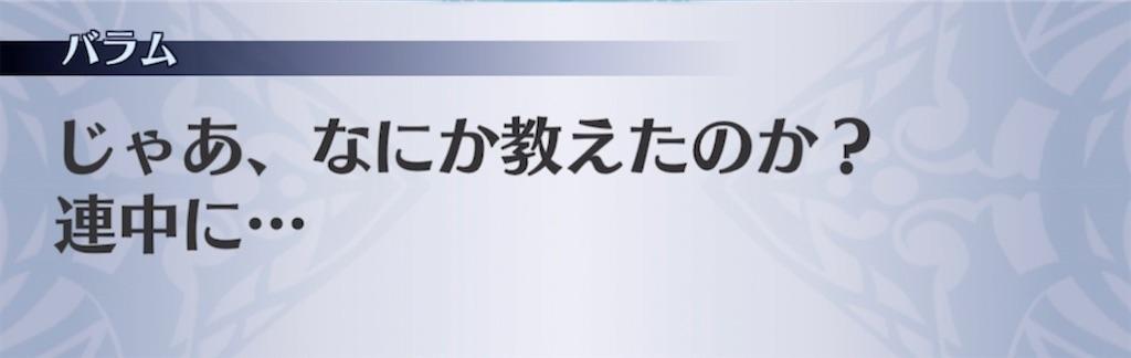 f:id:seisyuu:20211008160041j:plain