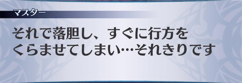 f:id:seisyuu:20211008160048j:plain