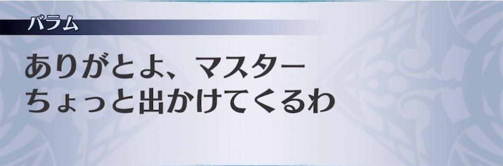 f:id:seisyuu:20211008160604j:plain