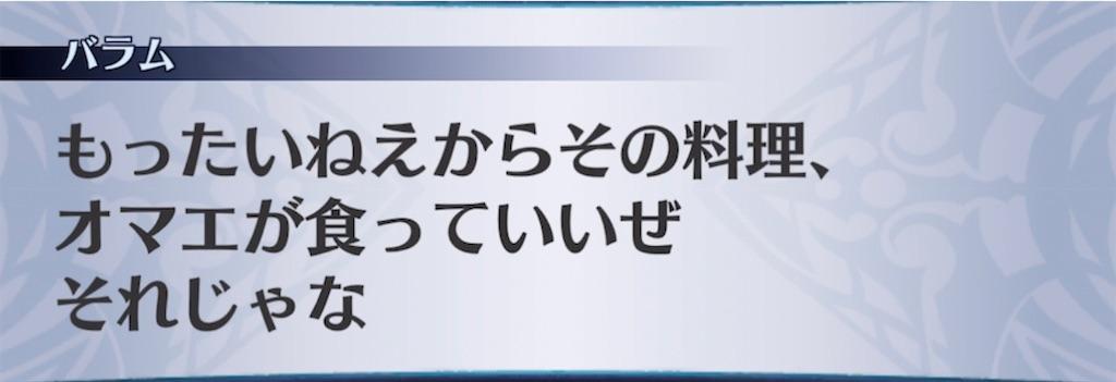 f:id:seisyuu:20211008160710j:plain