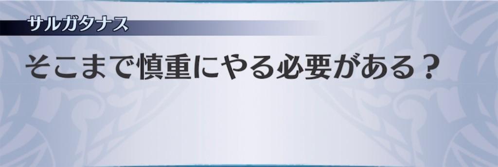 f:id:seisyuu:20211009200753j:plain