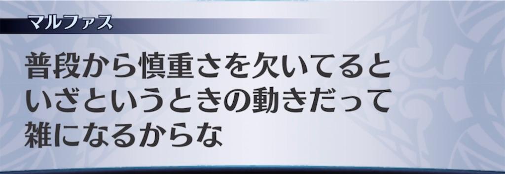 f:id:seisyuu:20211009200758j:plain