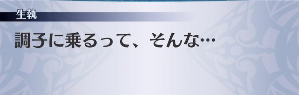 f:id:seisyuu:20211009200803j:plain
