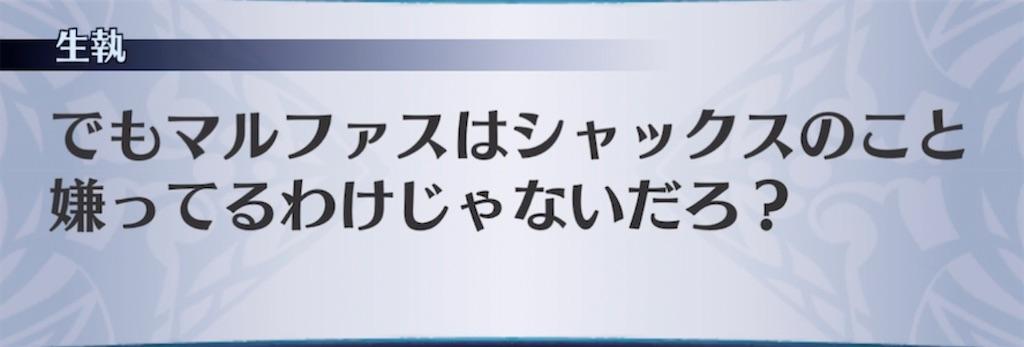 f:id:seisyuu:20211009213038j:plain