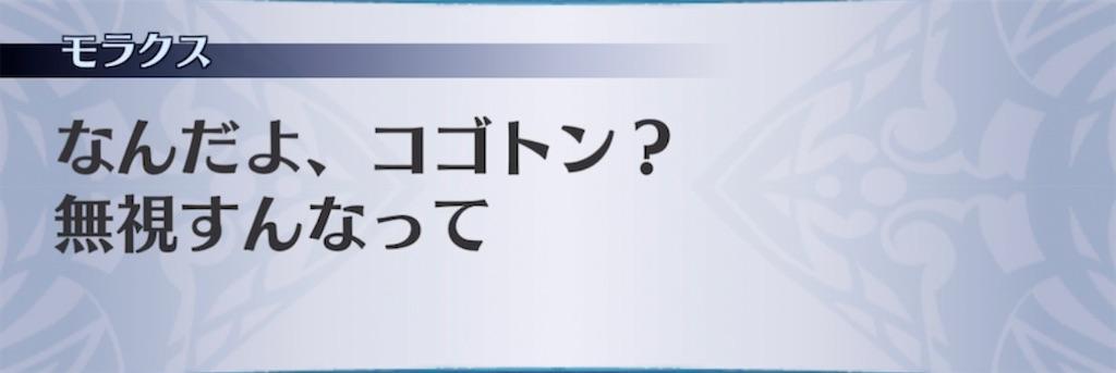 f:id:seisyuu:20211009214509j:plain