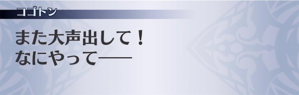 f:id:seisyuu:20211009214927j:plain