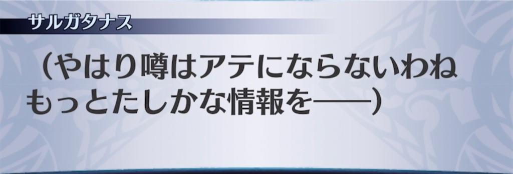 f:id:seisyuu:20211009214933j:plain