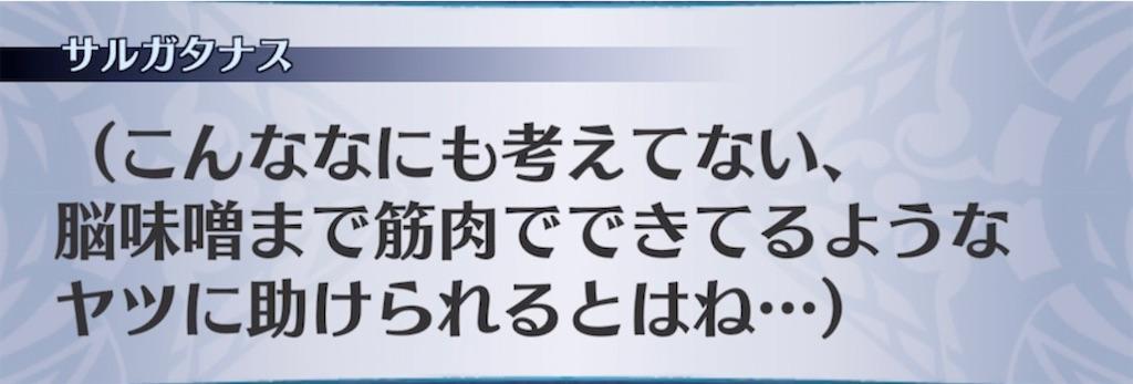 f:id:seisyuu:20211009215142j:plain