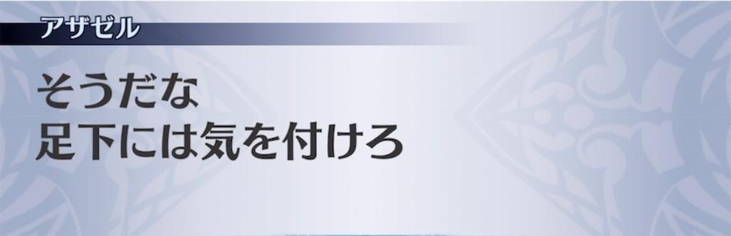 f:id:seisyuu:20211010111714j:plain