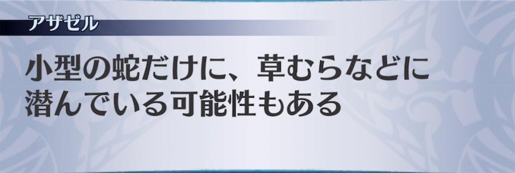 f:id:seisyuu:20211010111716j:plain