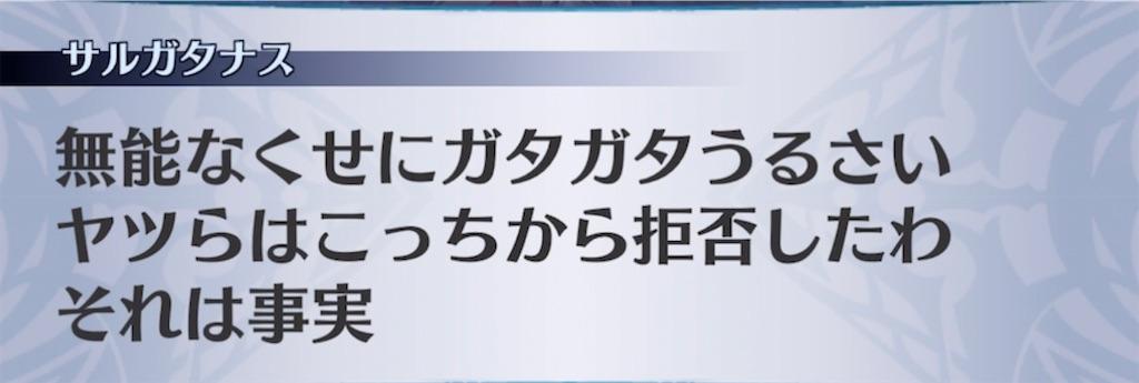 f:id:seisyuu:20211010111938j:plain