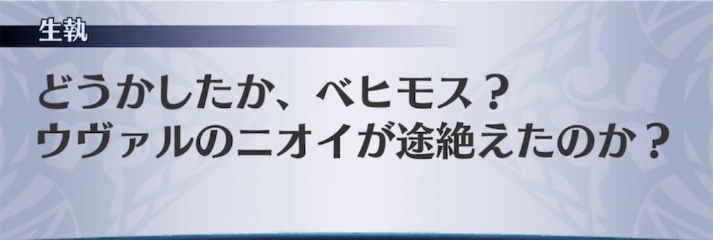 f:id:seisyuu:20211010113634j:plain