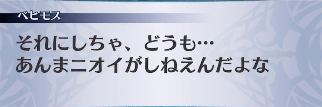 f:id:seisyuu:20211010113718j:plain