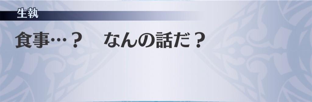f:id:seisyuu:20211010113917j:plain
