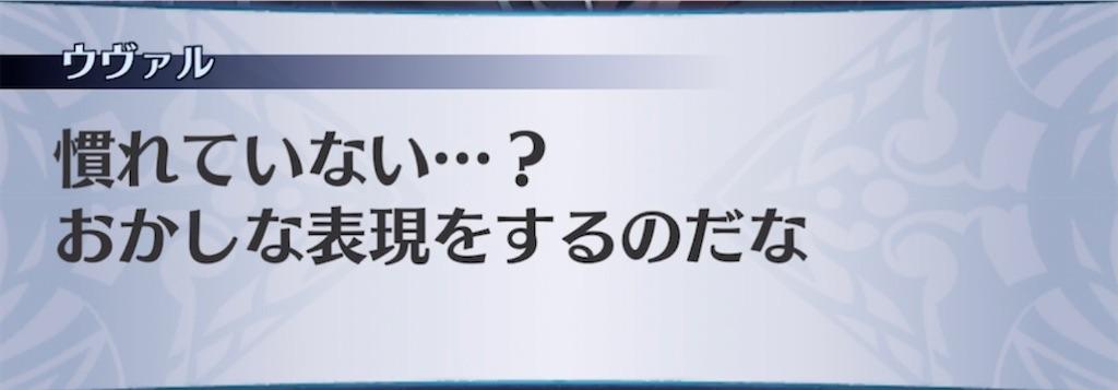 f:id:seisyuu:20211010114328j:plain