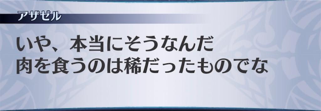 f:id:seisyuu:20211010114331j:plain