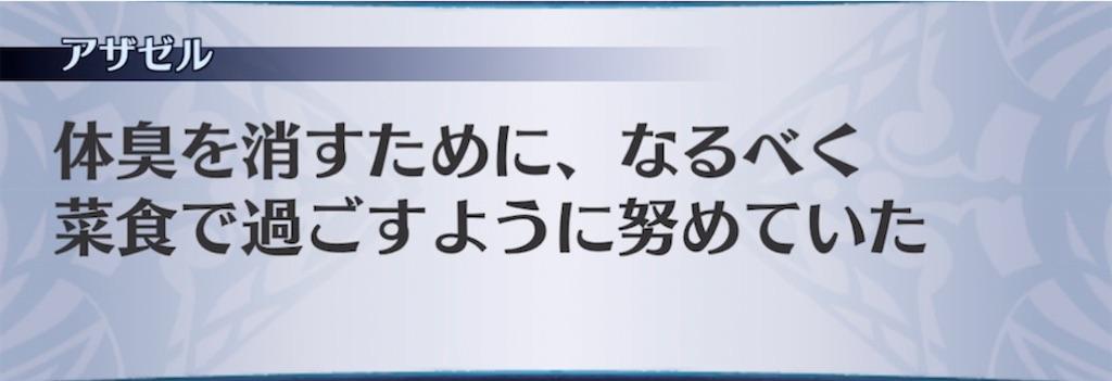 f:id:seisyuu:20211010114333j:plain