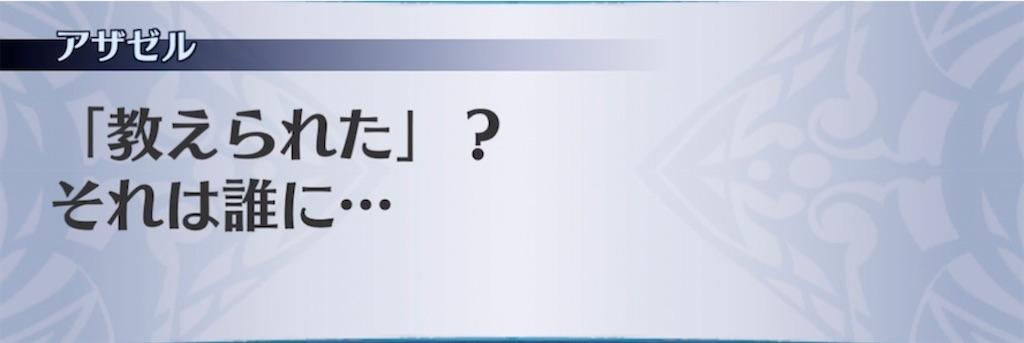 f:id:seisyuu:20211010114430j:plain