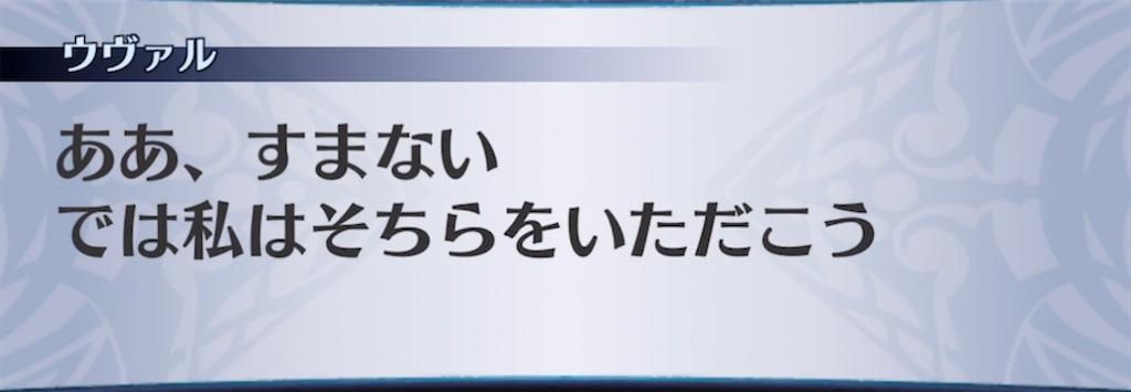 f:id:seisyuu:20211010114434j:plain