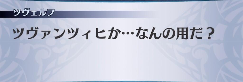 f:id:seisyuu:20211010163210j:plain