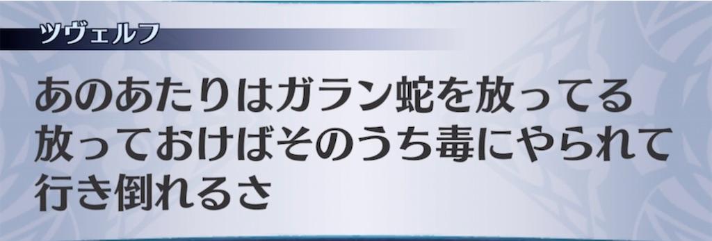 f:id:seisyuu:20211010163300j:plain