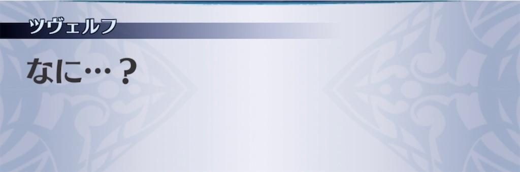f:id:seisyuu:20211010163345j:plain