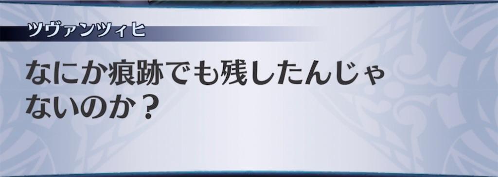 f:id:seisyuu:20211010163350j:plain