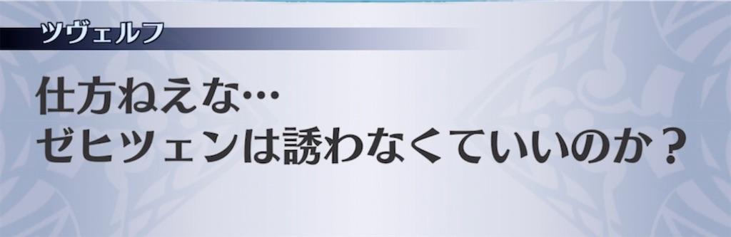 f:id:seisyuu:20211010163916j:plain