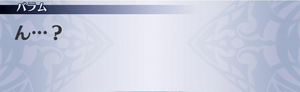 f:id:seisyuu:20211010165222j:plain