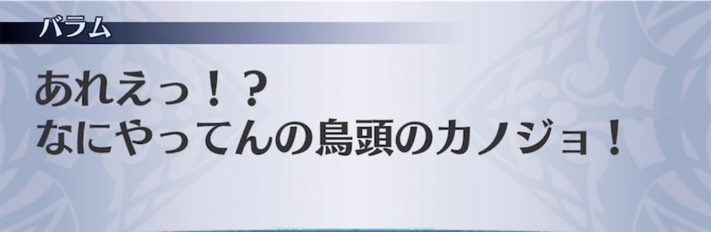 f:id:seisyuu:20211010165237j:plain