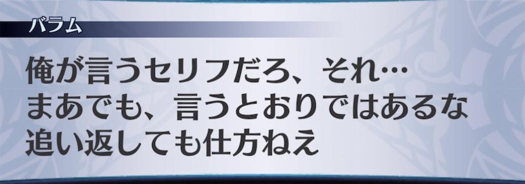 f:id:seisyuu:20211010170232j:plain