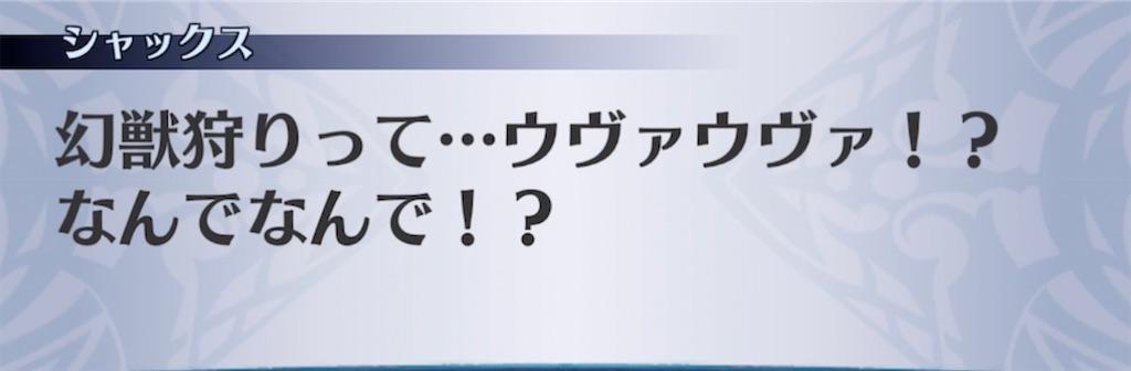 f:id:seisyuu:20211010170427j:plain