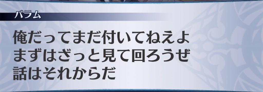 f:id:seisyuu:20211010170706j:plain