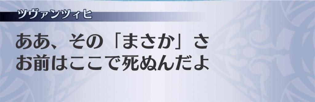 f:id:seisyuu:20211010172219j:plain