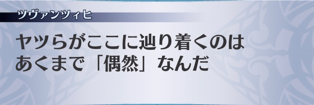 f:id:seisyuu:20211010172444j:plain
