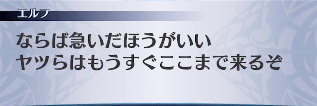 f:id:seisyuu:20211010172700j:plain