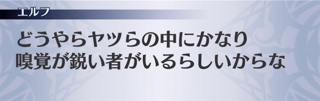 f:id:seisyuu:20211010172702j:plain