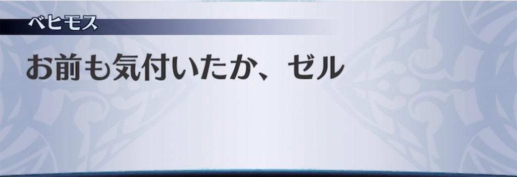 f:id:seisyuu:20211010172752j:plain