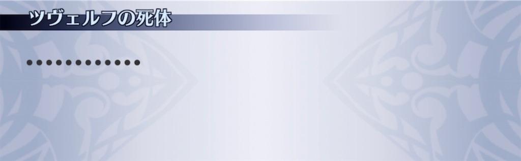 f:id:seisyuu:20211012145859j:plain