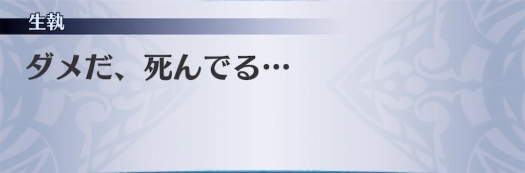 f:id:seisyuu:20211012145902j:plain