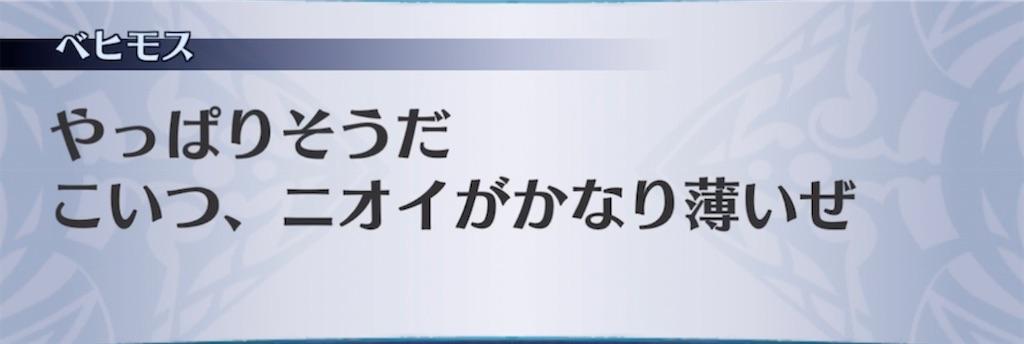 f:id:seisyuu:20211012145944j:plain