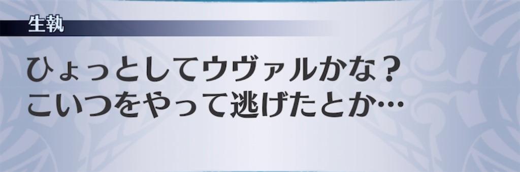 f:id:seisyuu:20211012145949j:plain