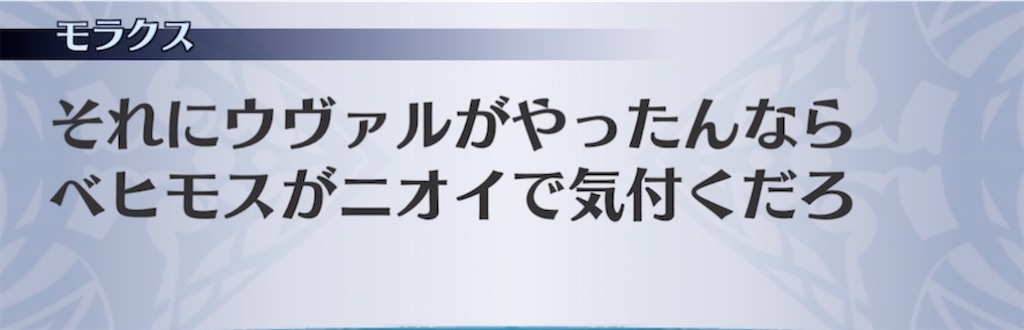 f:id:seisyuu:20211012150044j:plain