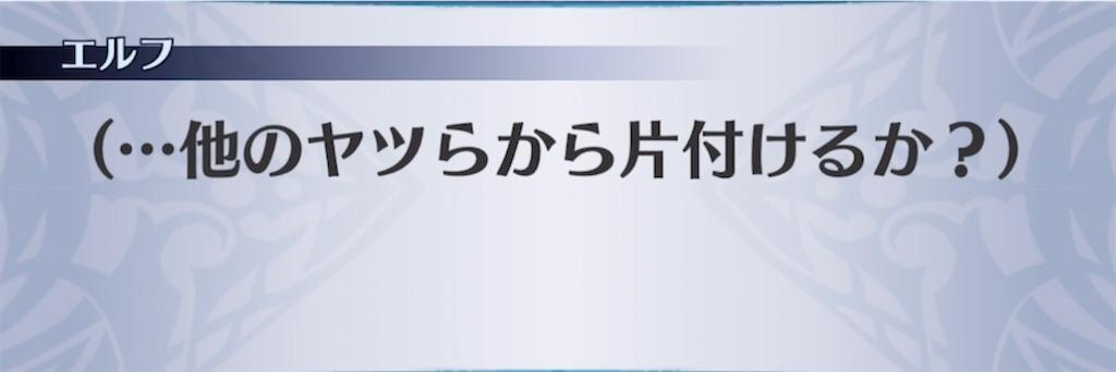 f:id:seisyuu:20211012150050j:plain