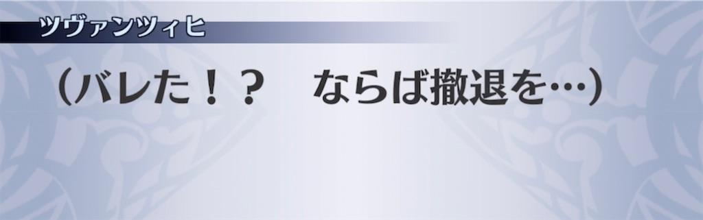f:id:seisyuu:20211012150128j:plain