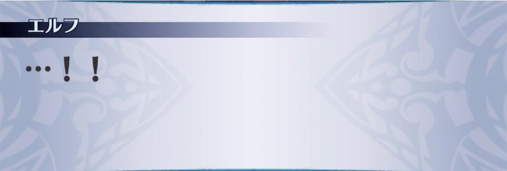 f:id:seisyuu:20211012150620j:plain