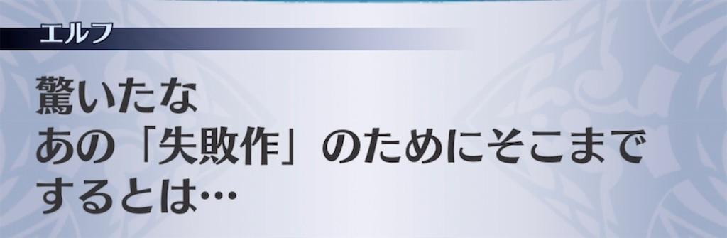 f:id:seisyuu:20211012150821j:plain