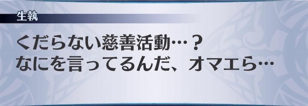 f:id:seisyuu:20211012151255j:plain