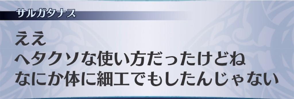 f:id:seisyuu:20211012152847j:plain